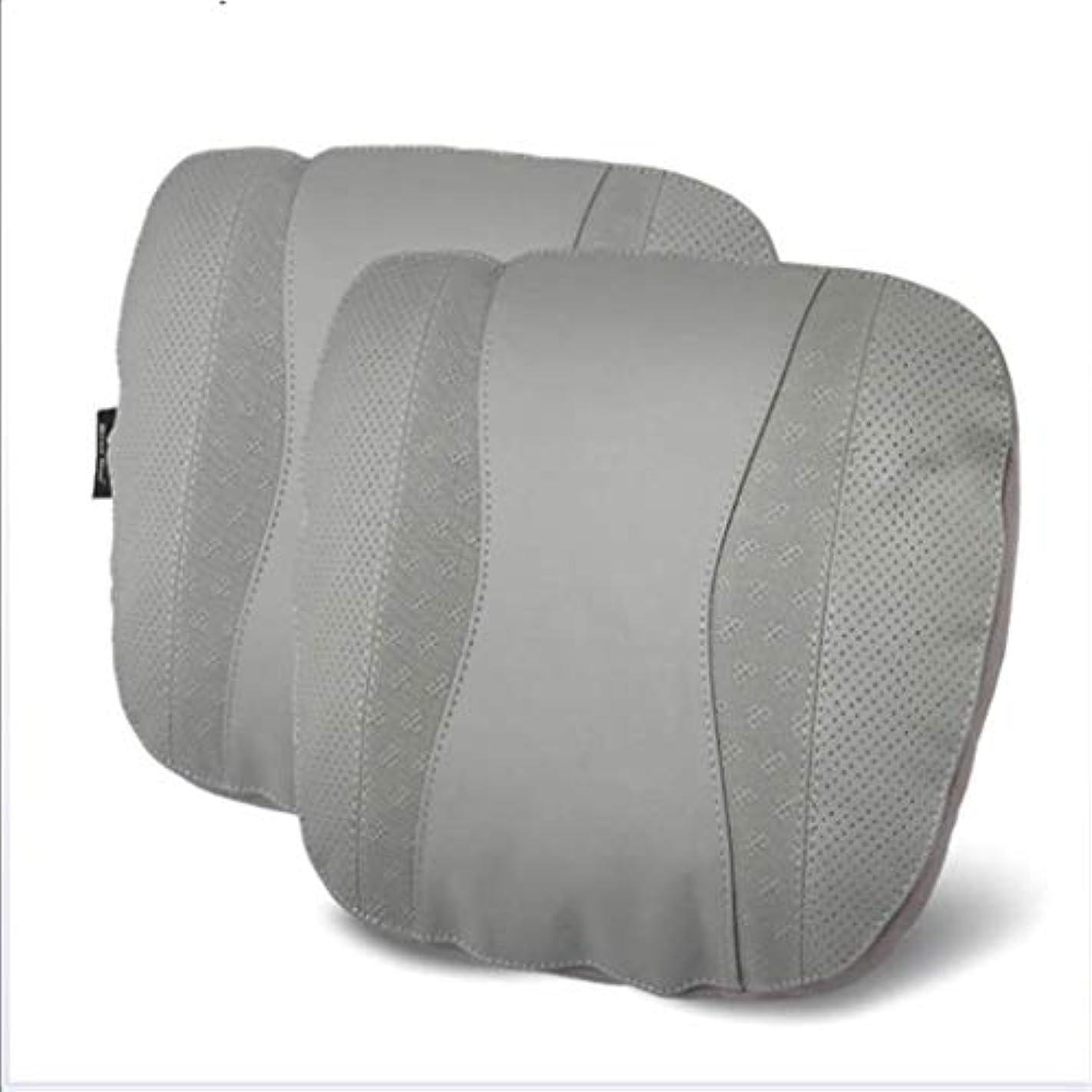 ネックピロー、カーシートネックピロー、トラベルピローネックパッド、カーネックピローサポートピローとして使用、航空機のネックピロー、首の疲れを和らげる (Color : Gray)