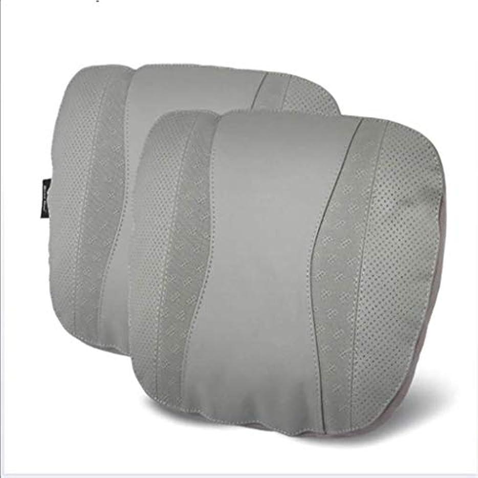 不定振り向く快いネックピロー、カーシートネックピロー、トラベルピローネックパッド、カーネックピローサポートピローとして使用、航空機のネックピロー、首の疲れを和らげる (Color : Gray)