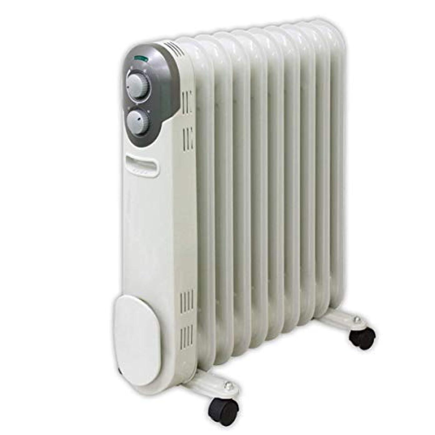 気づかない帽子カバレッジ[山善] オイルヒーター(1200/700/500W 3段階切替式)(温度調節機能付) ホワイト DO-L124(W) [メーカー保証1年]
