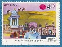 Cities of India - Bikaner City, Bikaner, Palace, Sand dunes, Camel, Man, Headgear Indian Stamp