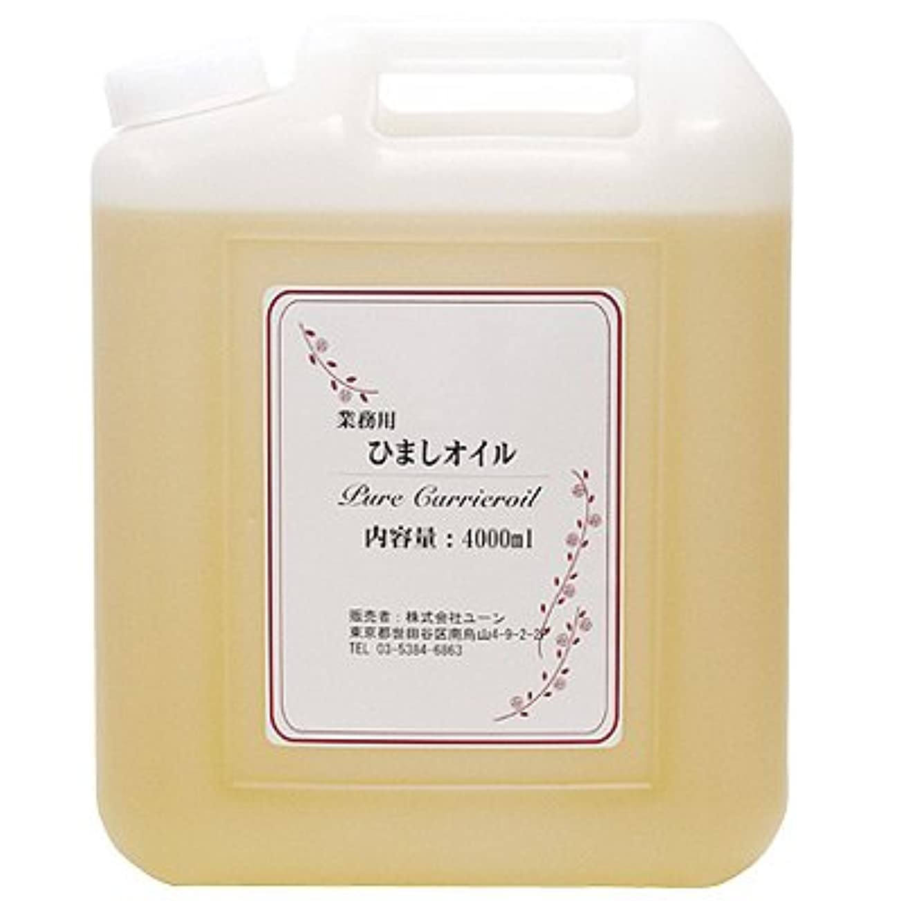 田舎者不調和透過性ひまし油 4000ml(ヒマシ油ヒマシオイル業務用):マッサージオイル