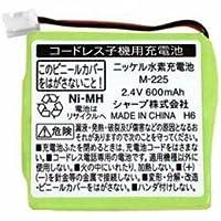 【まとめ 5セット】 SHARP JD-M225 コードレス子機用充電池