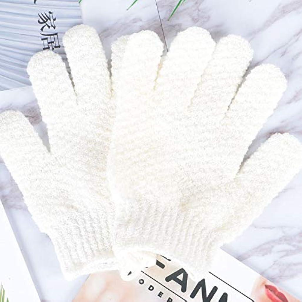 休暇内部ご近所BTXXYJP お風呂用手袋 あかすり シャワー手袋 ボディタオル ボディブラシ やわらか バス用品 角質除去 (Color : GREEN-B)