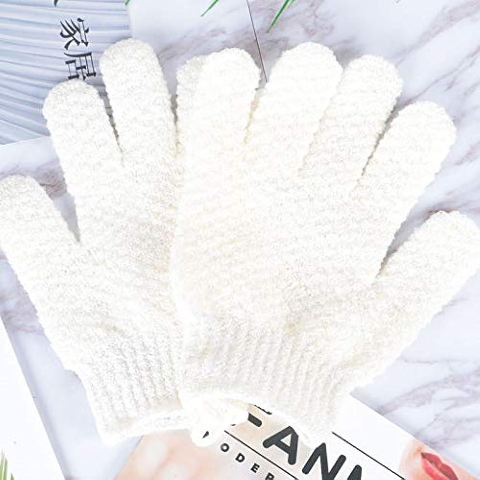 債務者コントローラ記録BTXXYJP お風呂用手袋 あかすり シャワー手袋 ボディタオル ボディブラシ やわらか バス用品 角質除去 (Color : GREEN-B)