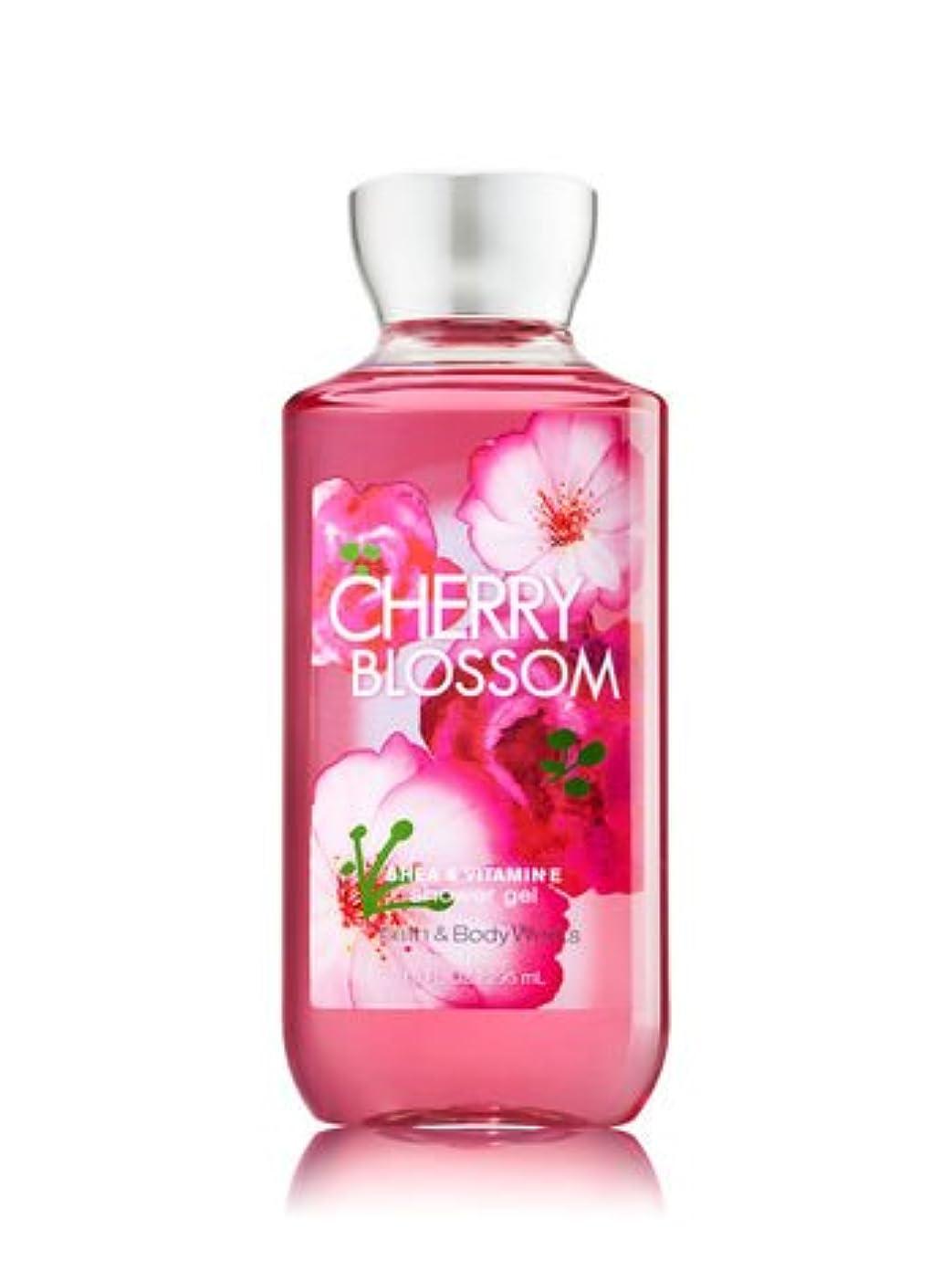 アッパーアンタゴニスト群衆【Bath&Body Works/バス&ボディワークス】 シャワージェル チェリーブロッサム Shower Gel Cherry Blossom 10 fl oz / 295 mL [並行輸入品]