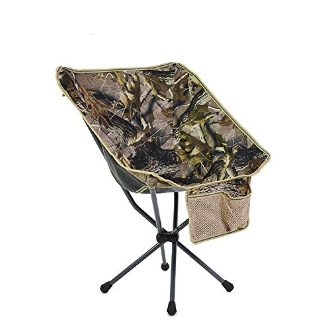 競う和らげる本体折りたたみ椅子 キャンプ 釣り/キャンプチェアー、キャリーバッグ付きの携帯用屋外折りたたみ怠惰な椅子、耐荷重120kg (色 : Style 3)