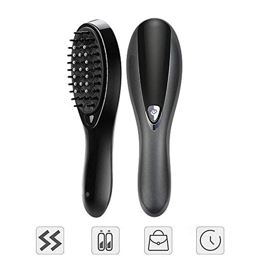 落胆するプロット代数的毛の成長くし、髪の成長、微小電流マッサージリラックス頭皮マッサージコームの毎日の家庭用電気マッサージくし
