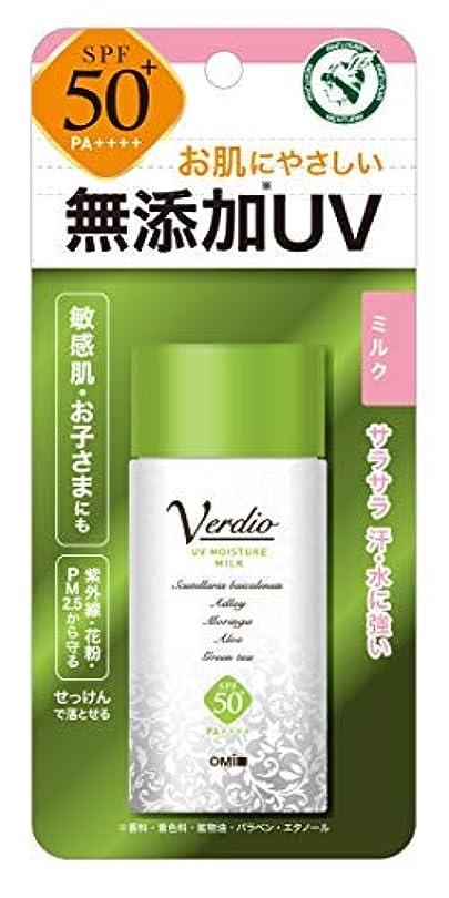 戻す優越窒素ベルディオUVモイスチャーミルクN × 72個セット