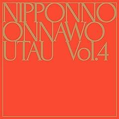 NakamuraEmi「Rebirth」の歌詞を収録したCDジャケット画像