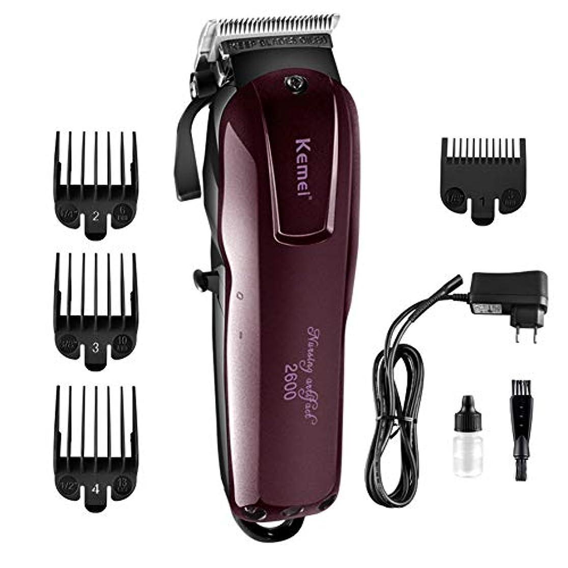 発表する理想的にはチェスをするバリカン、プロフェッショナル電動バリカン強力な毛剃り機ヘアカットひげ男性ヘアトリマー充電式