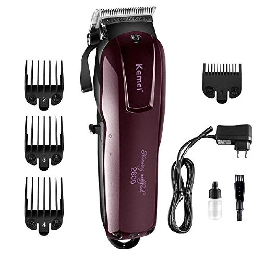 海里イルマニアックバリカンプロフェッショナル電動強力なシェービングマシンヘアカットひげ男性ヘアトリマー充電式スタイリング散髪機+ 4ガイドくし