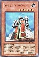 LE7-JP001 UR キャッスル・ゲート【遊戯王シングルカード】