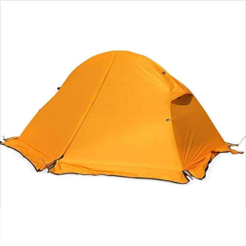 不明瞭複製通信網CGH インスタント自動ポップアップテント、2人用軽量テント、防水防風、UVプロテクション、ビーチに最適、屋外、旅行、ハイキング、キャンプ、釣りなど (色 : 黄)