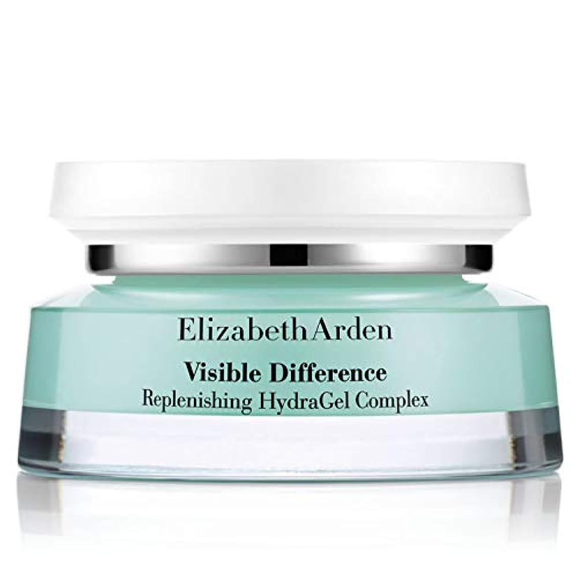 朝の体操をする想定するつかの間エリザベスアーデン Visible Difference Replenishing HydraGel Complex 75ml/2.6oz並行輸入品