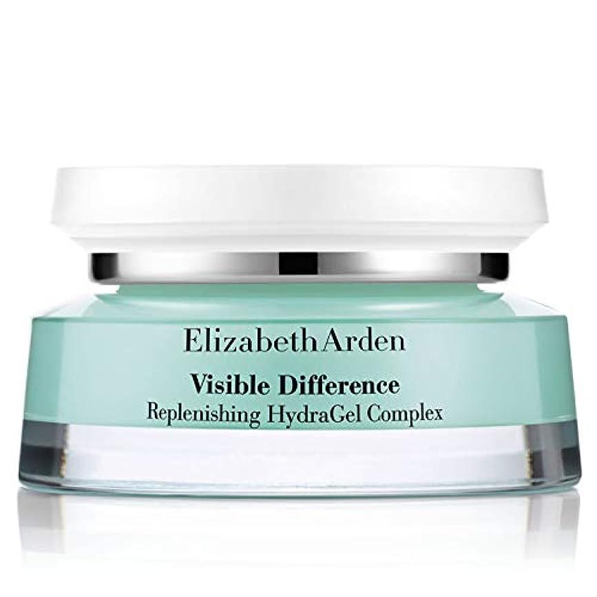 重さマイルストーン先史時代のエリザベスアーデン Visible Difference Replenishing HydraGel Complex 75ml/2.6oz並行輸入品