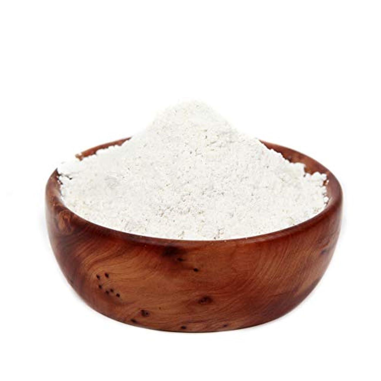 マージン統計死傷者Kaolin White Superfine British Clay - 5Kg
