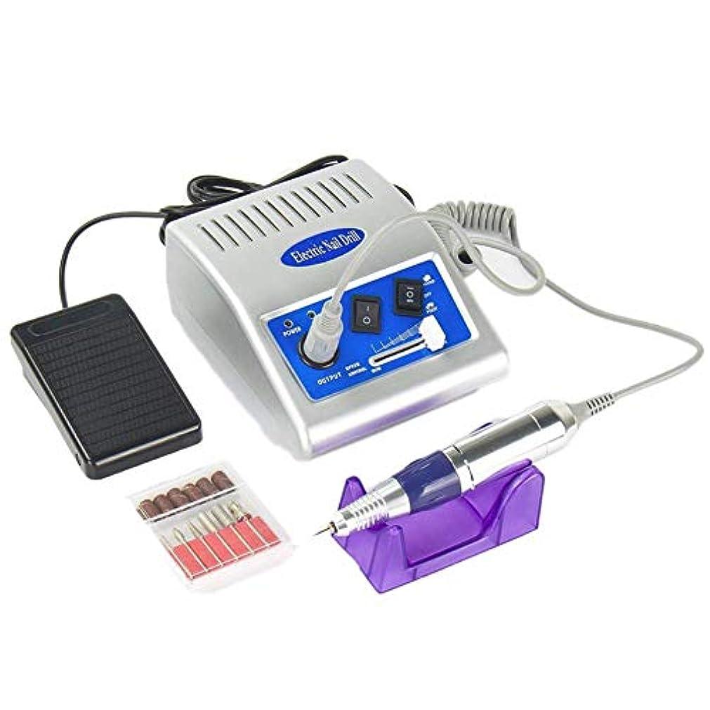 全体震える歌詞ネイルドリルマニキュアセット30000 rpm電動ネイルドリル機ドリル速度制御ペディキュアマニキュアツールカッター用マニキュア、ピンク,銀