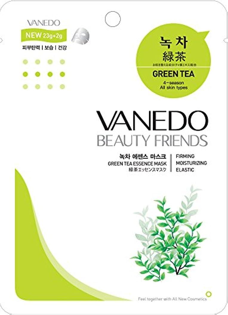 ダメージ警告滞在【VANEDO】バネド シートマスク 緑茶 10枚セット/エッセンス/保湿/フェイスマスク/フェイスパック/マスクパック/韓国コスメ [メール便]