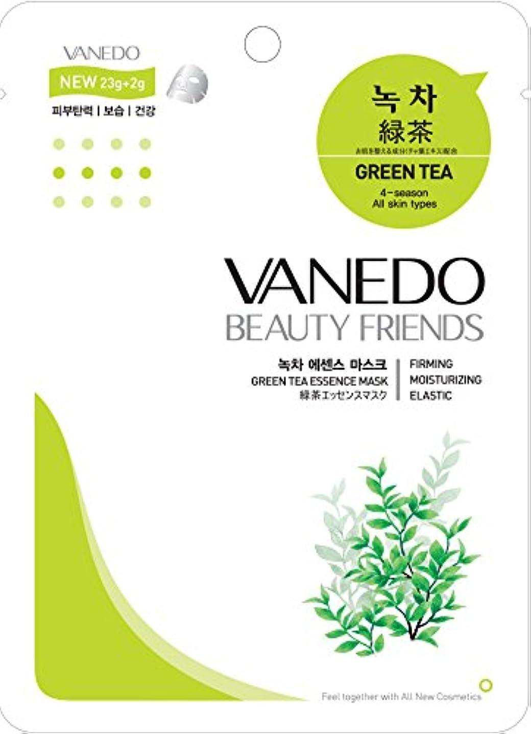 クマノミ謙虚吐く【VANEDO】バネド シートマスク 緑茶 10枚セット/エッセンス/保湿/フェイスマスク/フェイスパック/マスクパック/韓国コスメ [メール便]