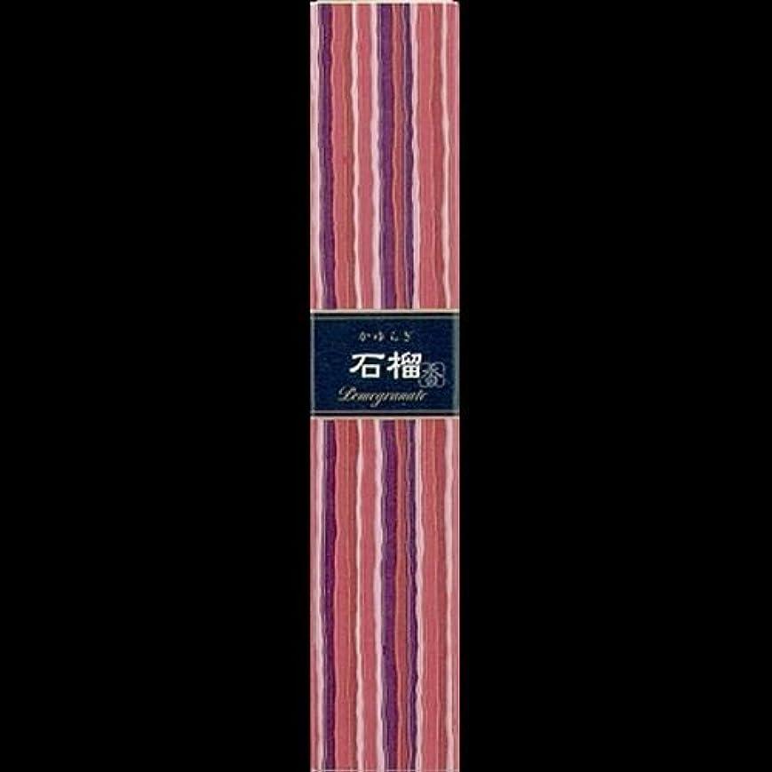 プリーツ論文タクト【まとめ買い】かゆらぎ 石榴(ざくろ) ×2セット