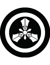 家紋シール 丸に三つ輪宝紋 布タイプ 直径40mm 6枚セット NS4-0592