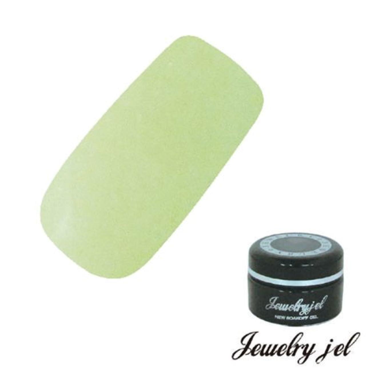 ダイバー添付使い込むジュエリージェル ジェルネイル カラージェル PA202 3.5g ミントクリーム マット UV/LED対応  ソークオフジェル マットパステルミントクリーム
