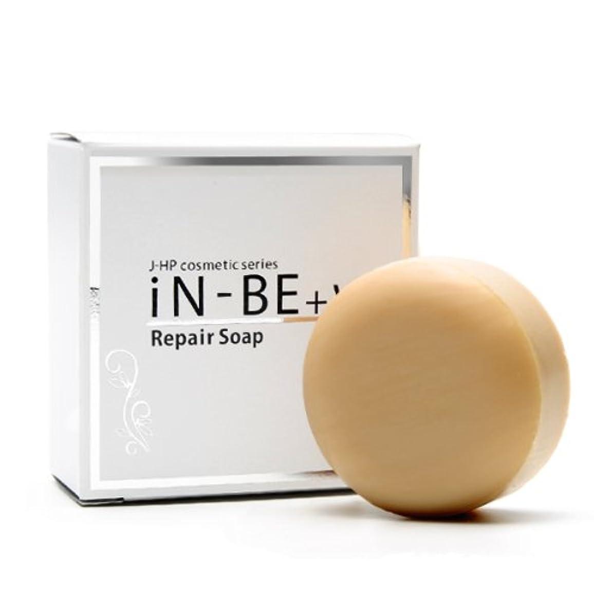 皮評論家傷つきやすいiN-BE RepairSoap インビー リペアソープ