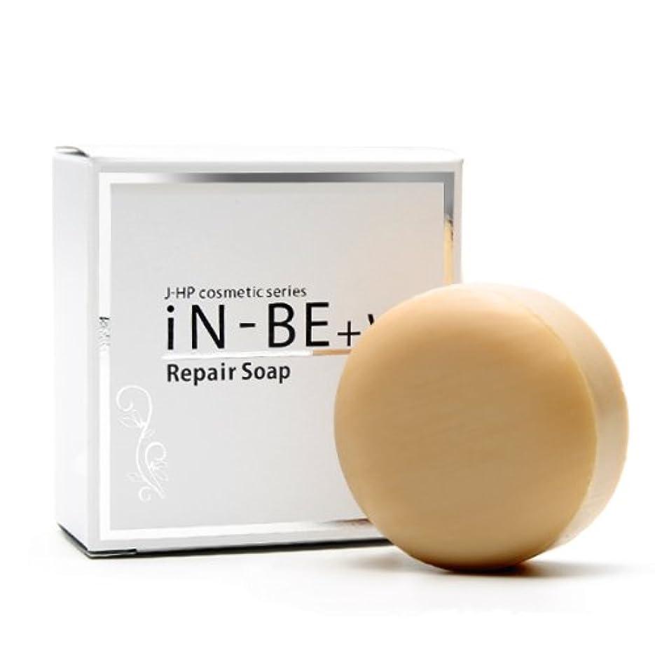 ゼリー指定する検証iN-BE RepairSoap インビー リペアソープ