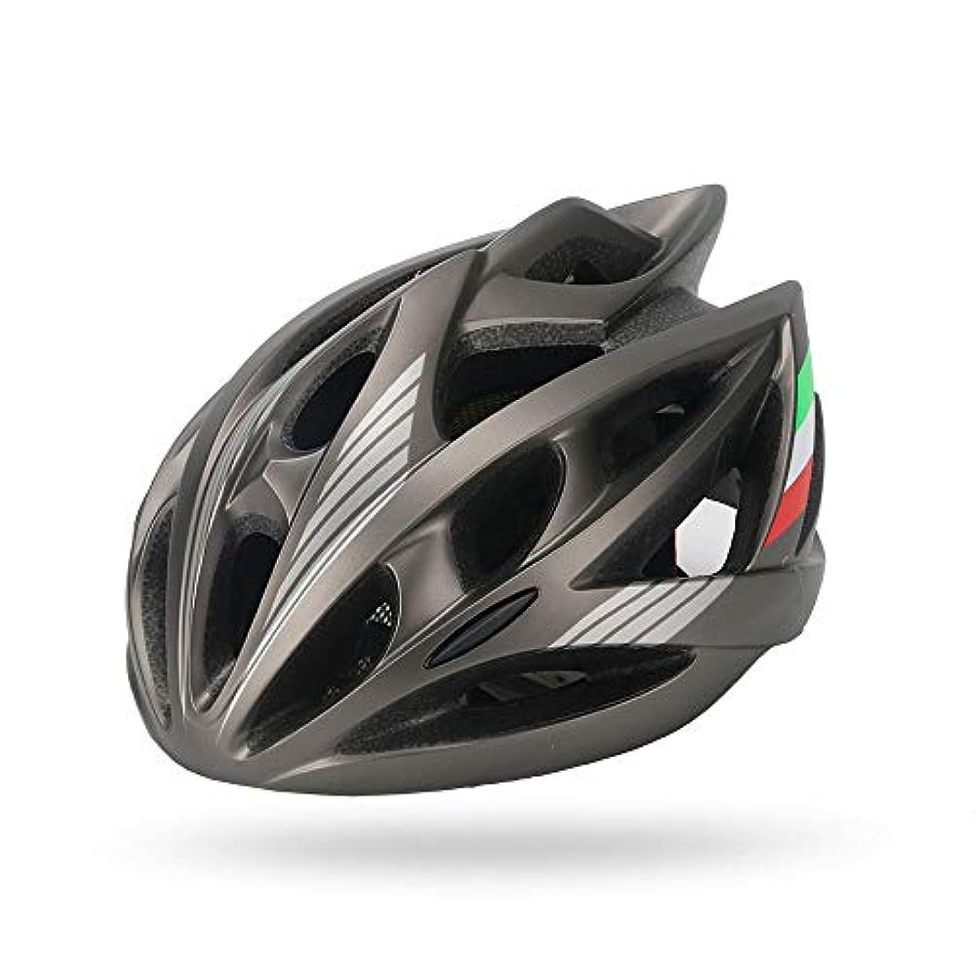 複製個人オーバーコートTOMSSL高品質 自転車乗馬用ヘルメット男性と女性スケートヘルメットワンピースアウトドアスポーツ用ヘルメット換気用ヘルメット TOMSSL高品質 (色 : Gray)