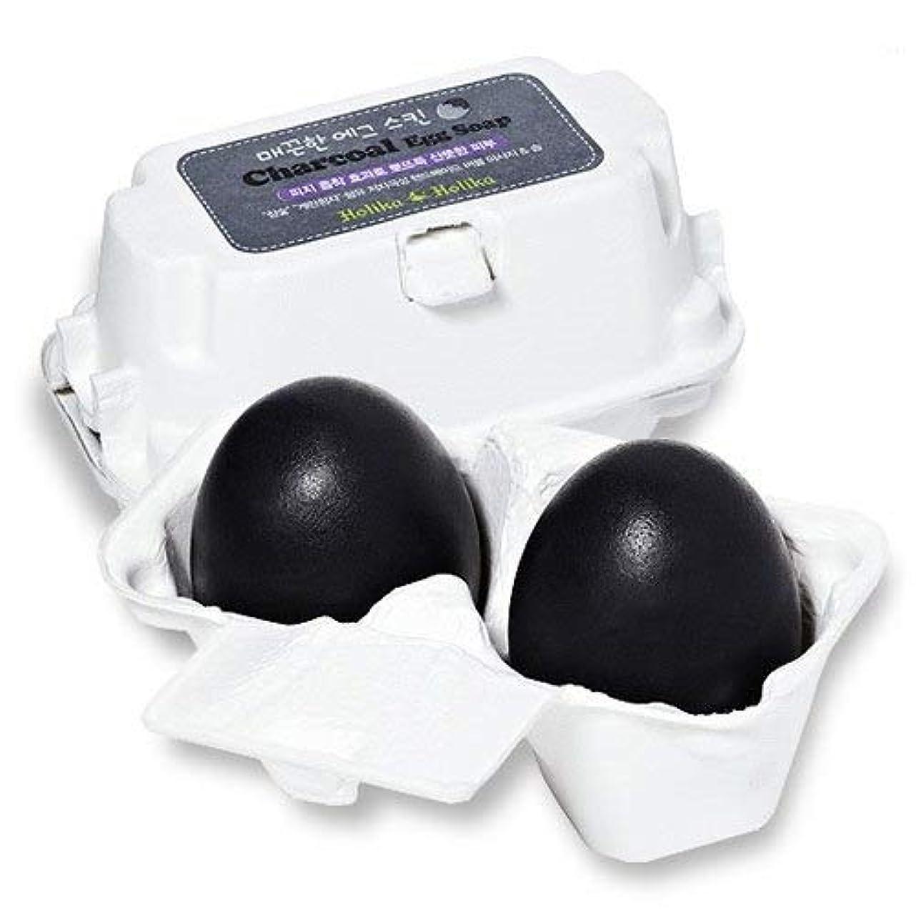 博覧会大理石事前[堅炭/Charcoal] Holika Holika Egg Skin Egg Soap ホリカホリカ エッグスキン エッグソープ (50g*2個) [並行輸入品]