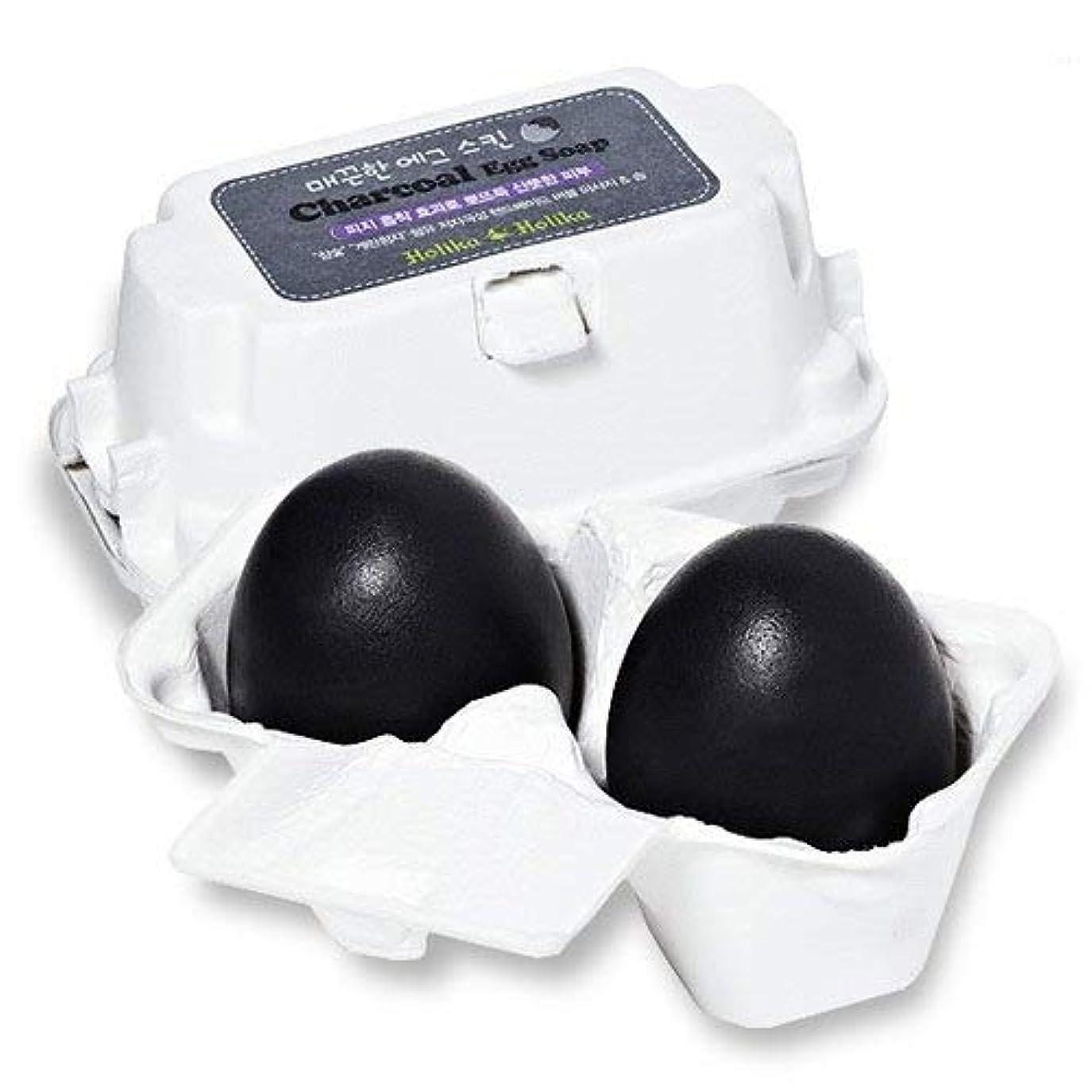 ポータブル手がかり千[堅炭/Charcoal] Holika Holika Egg Skin Egg Soap ホリカホリカ エッグスキン エッグソープ (50g*2個) [並行輸入品]