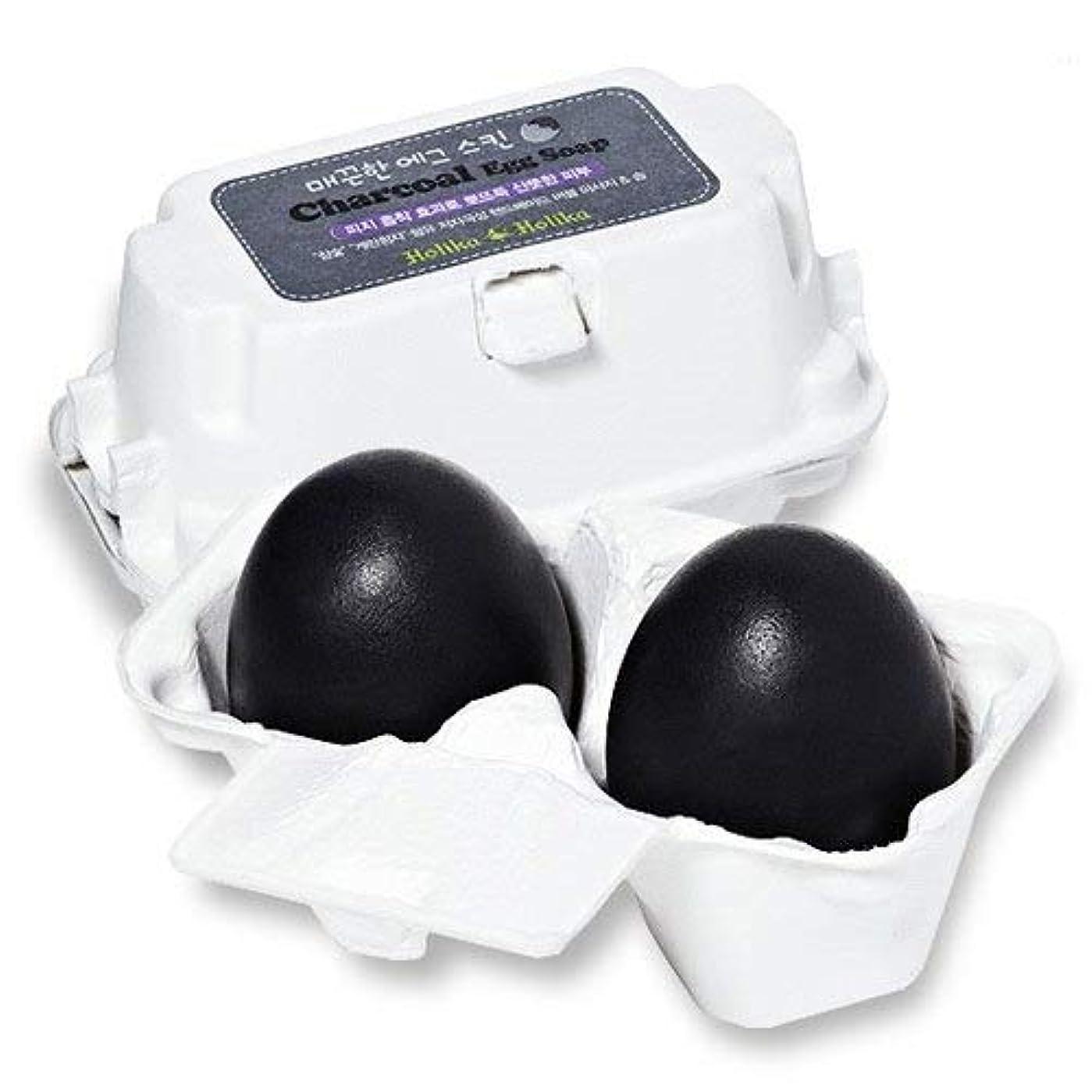 足音効能ある究極の[堅炭/Charcoal] Holika Holika Egg Skin Egg Soap ホリカホリカ エッグスキン エッグソープ (50g*2個) [並行輸入品]