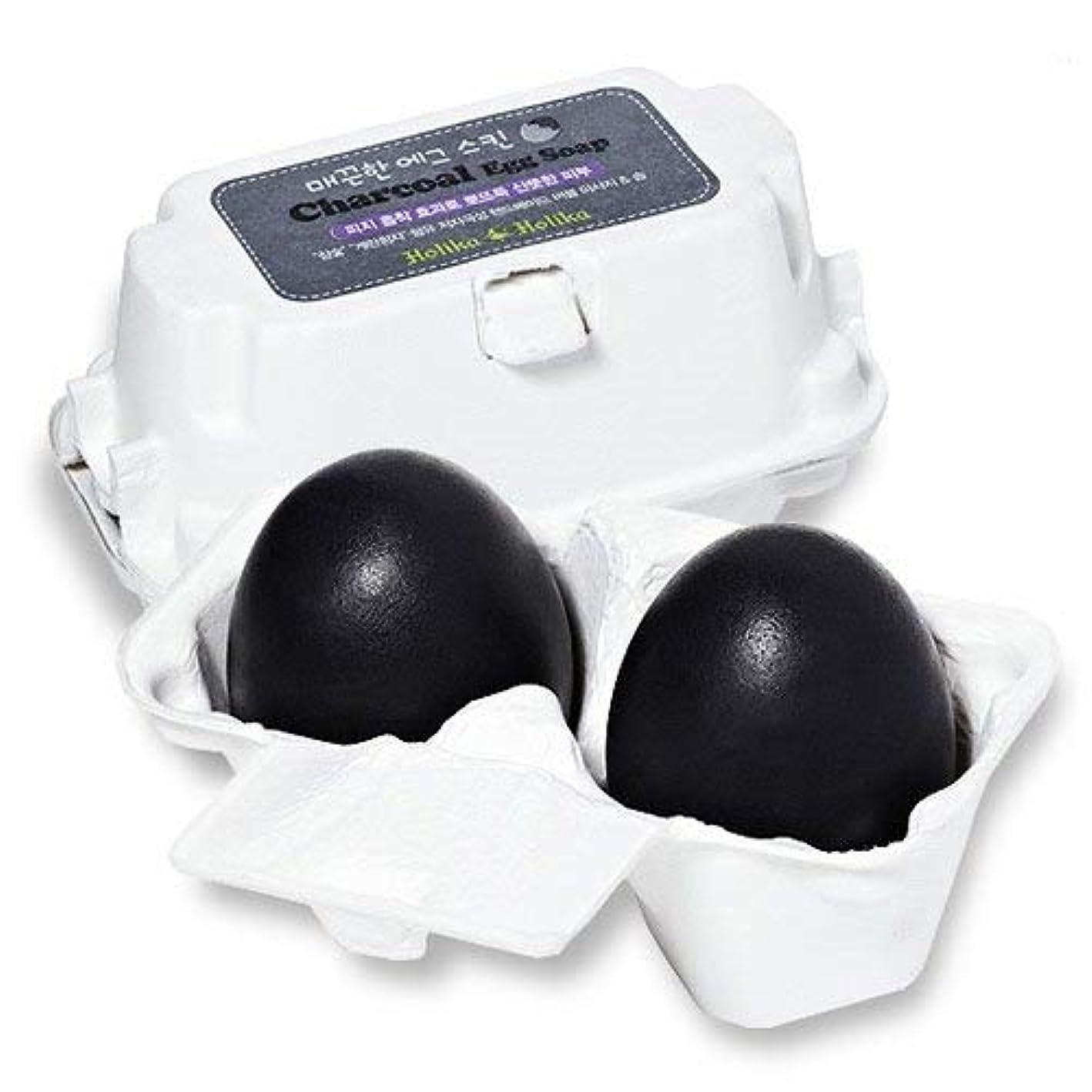 厳眠りパイル[堅炭/Charcoal] Holika Holika Egg Skin Egg Soap ホリカホリカ エッグスキン エッグソープ (50g*2個) [並行輸入品]