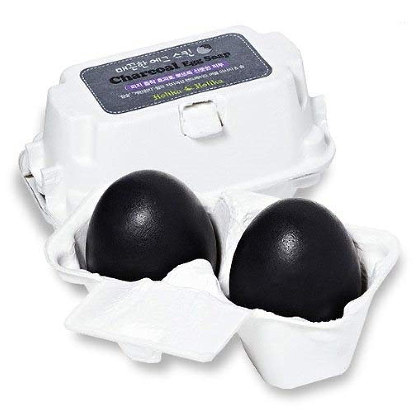 ペパーミント屋内医師[堅炭/Charcoal] Holika Holika Egg Skin Egg Soap ホリカホリカ エッグスキン エッグソープ (50g*2個) [並行輸入品]