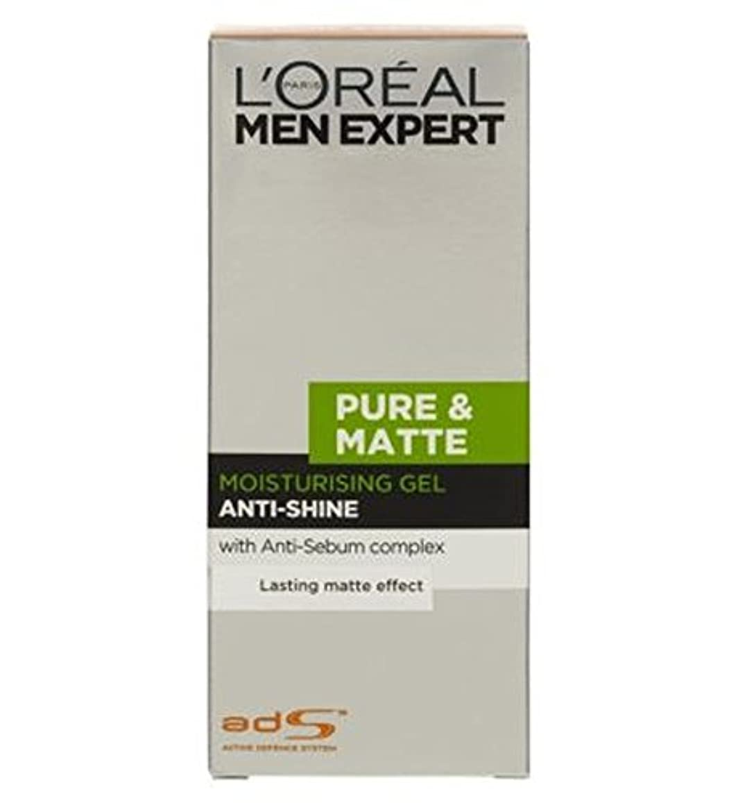 L'Oreal Men Expert Pure & Matte Anti-Shine Moisturising Gel 50ml - ロレアルの男性の専門家純粋&マット抗輝き保湿ゲル50ミリリットル (L'Oreal)...