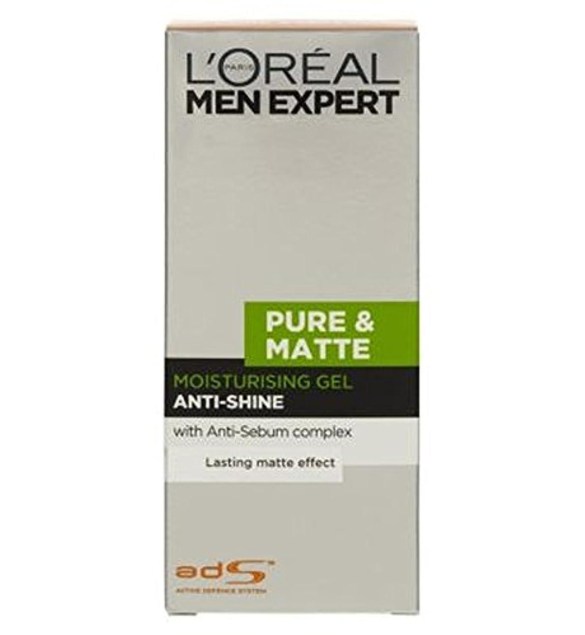 一定緊急精算ロレアルの男性の専門家純粋&マット抗輝き保湿ゲル50ミリリットル (L'Oreal) (x2) - L'Oreal Men Expert Pure & Matte Anti-Shine Moisturising Gel...