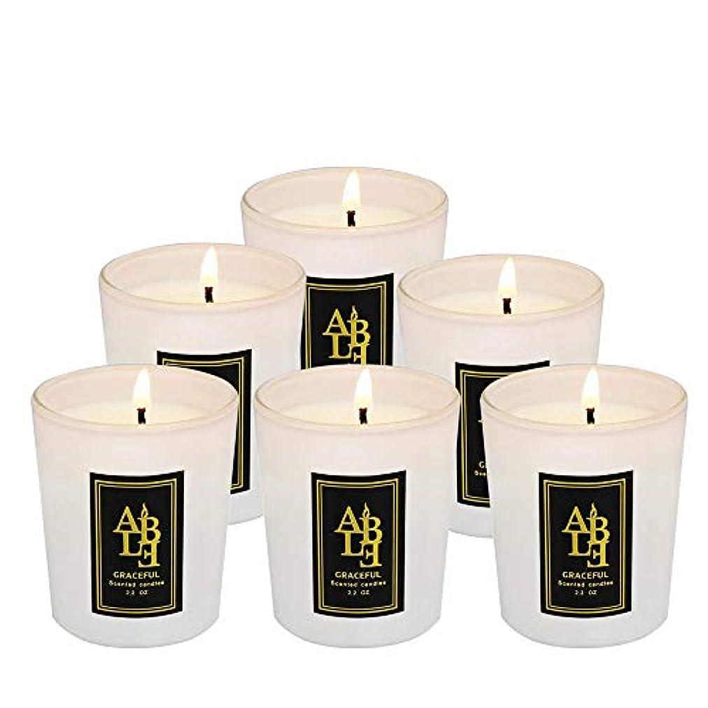 ガウン打撃相談天然大豆ワックスの香りのキャンドル、ストレス解消のためのアロマセラピーガラスキャンドルギフトセット、甘い香りのアロマセラピー