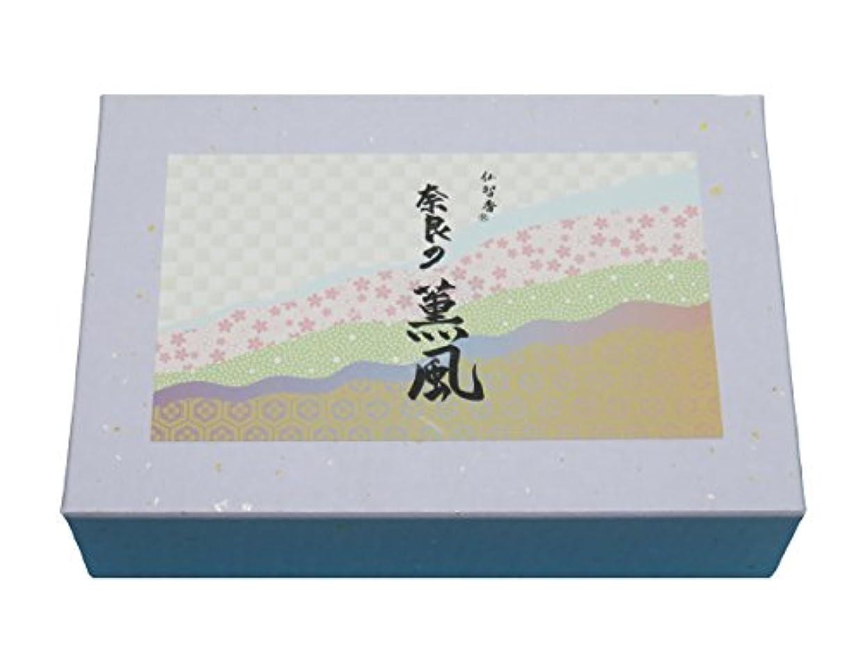 キラウエア山幻滅する遊具10種類のお香とお香立てのセット 仏智香 奈良の薫風(くんぷう) 化粧箱入り 奈良のお香屋あーく煌々(きらら)