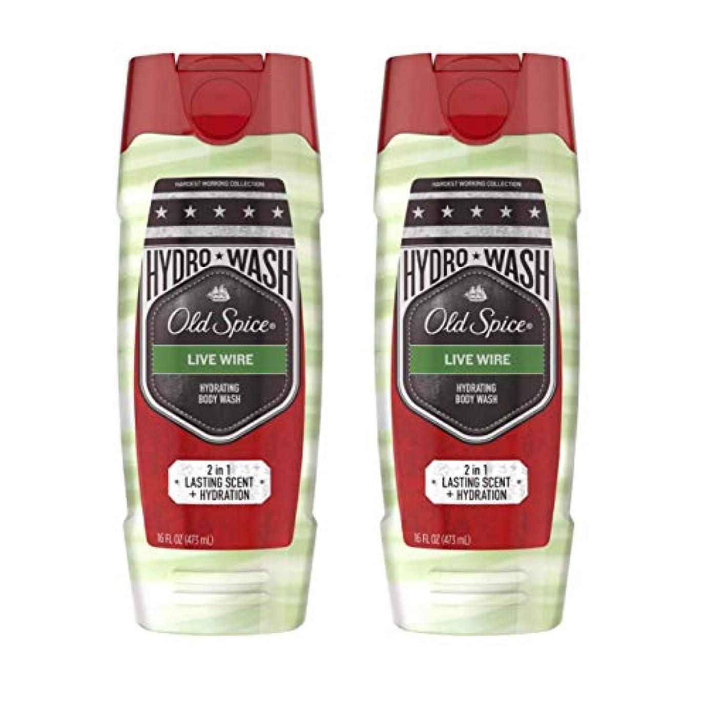 超える途方もないウォルターカニンガムOld Spíce オールドスパイスハイドレイティングボディウォッシュ - ハーデスト?ワーキングコレクション - ライブワイヤー - ネット重量。ボトルあたり16液量オンス(473 ml)を - 2本のボトルのパック