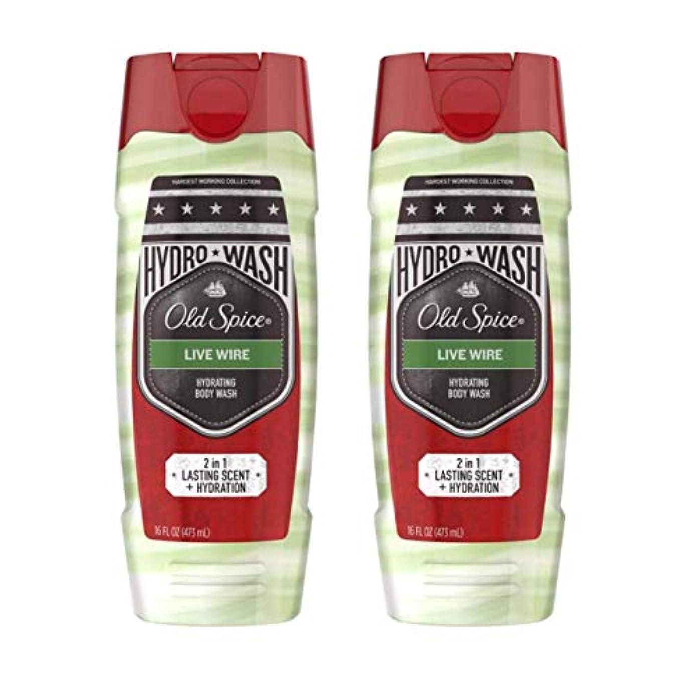 リーン試す不利Old Spíce オールドスパイスハイドレイティングボディウォッシュ - ハーデスト?ワーキングコレクション - ライブワイヤー - ネット重量。ボトルあたり16液量オンス(473 ml)を - 2本のボトルのパック