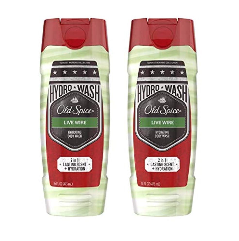 びっくりトリッキーオアシスOld Spíce オールドスパイスハイドレイティングボディウォッシュ - ハーデスト?ワーキングコレクション - ライブワイヤー - ネット重量。ボトルあたり16液量オンス(473 ml)を - 2本のボトルのパック