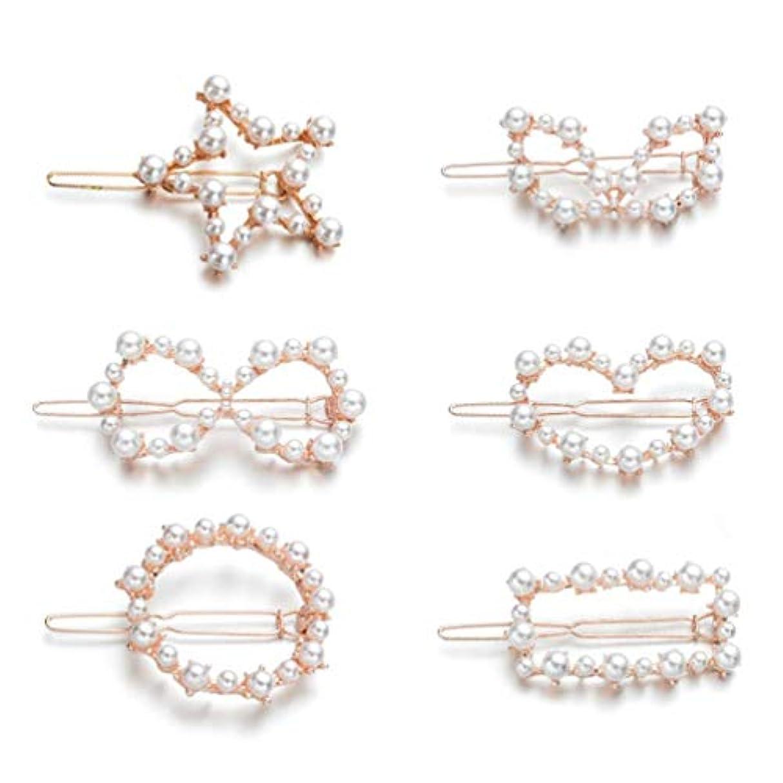 週間プロットストライド女性たち 可愛い 女の子 パール ヘアークリップ ヘアピン ヘアアクセサリー 贈り物 パールヘアピン ヘアアクセサリー BBクリップファッション、ブライダルのための人工真珠のヘアピン 前髪用 (B)