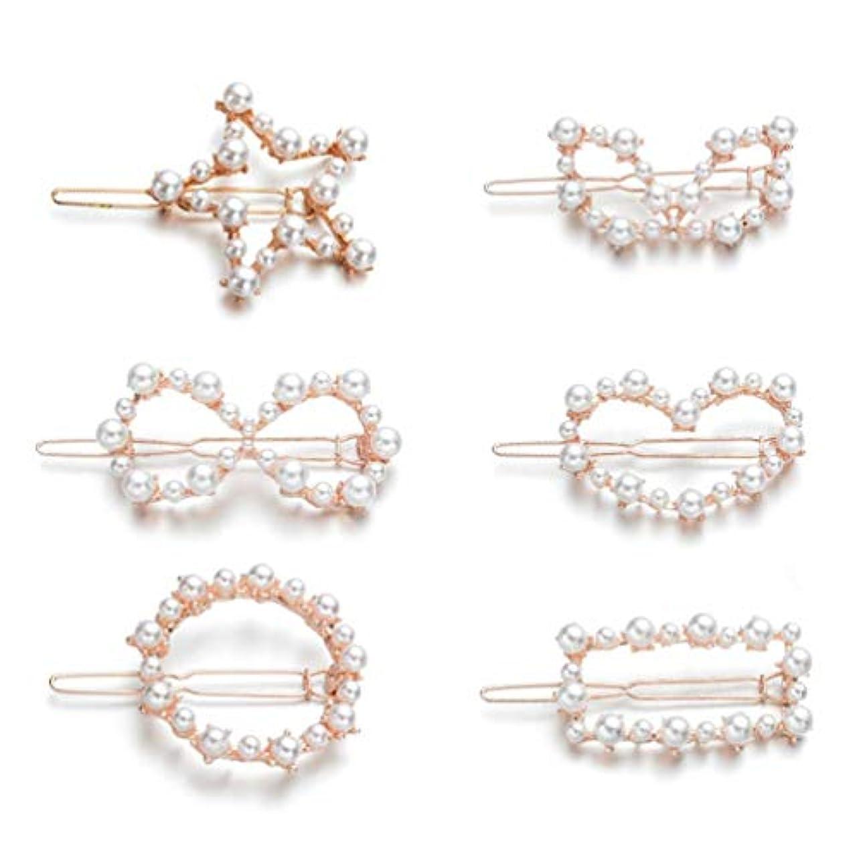 繁栄デクリメント看板女性たち 可愛い 女の子 パール ヘアークリップ ヘアピン ヘアアクセサリー 贈り物 パールヘアピン ヘアアクセサリー BBクリップファッション、ブライダルのための人工真珠のヘアピン 前髪用 (B)