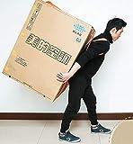 一人用家具 洗濯機 段ボール 荷物 引っ越し 背負い型 移動 グッズ キャリーベルト リフター 引っ越し 移動ベルト 運搬の助手 持ち上げ用ストラップ (A) 画像