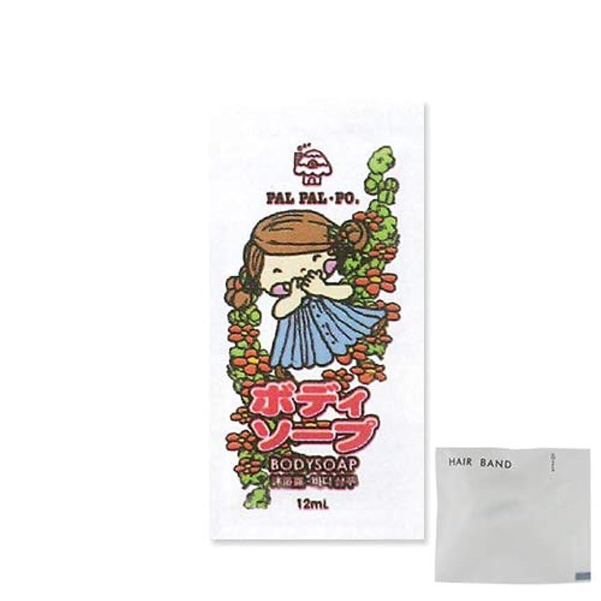 上にコア地図パルパルポー(PAL PAL?PO) 子供用 ボディソープ(12mL) フローラルの香り ×20個セット + ヘアゴム(カラーはおまかせ)セット