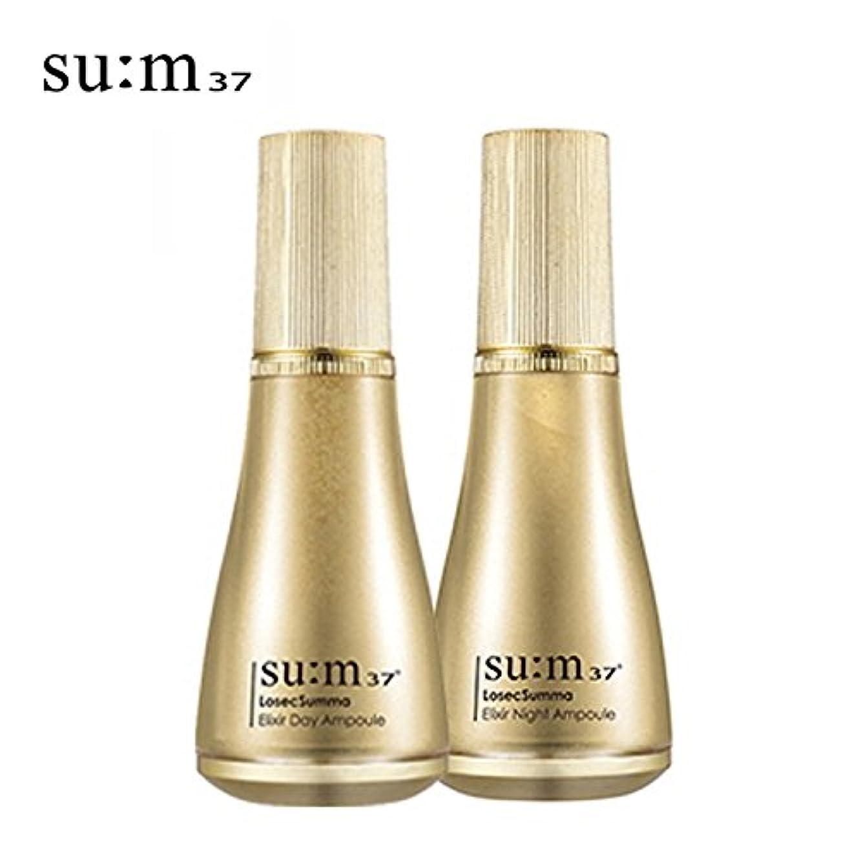結果インペリアル想像力豊かな[su:m37/スム37°]Sum37 でシック スムマ エリクサーアンプル デュオ/スム37 LOSEC Summa Elixir Ampoule Duo 20ml+20ml + [Sample Gift](海外直送品)