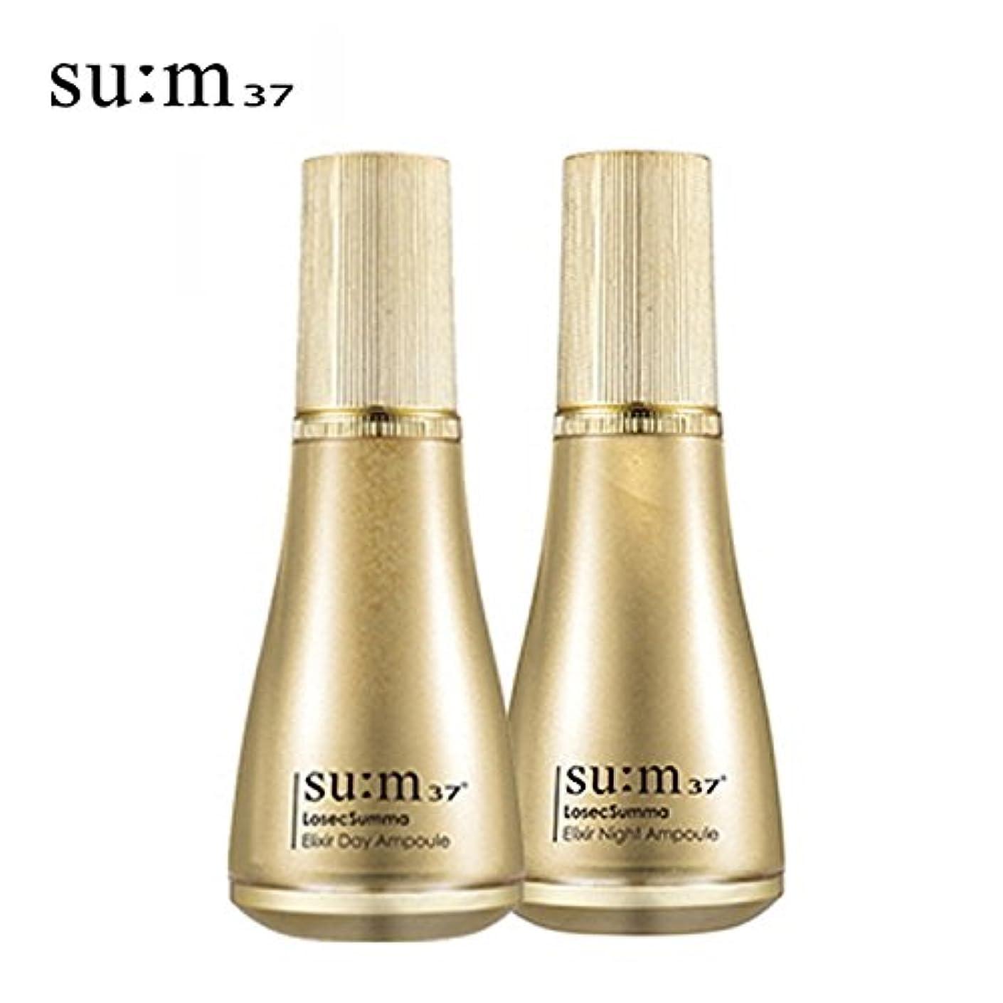 エコー抜け目のない誘惑[su:m37/スム37°]Sum37 でシック スムマ エリクサーアンプル デュオ/スム37 LOSEC Summa Elixir Ampoule Duo 20ml+20ml + [Sample Gift](海外直送品)