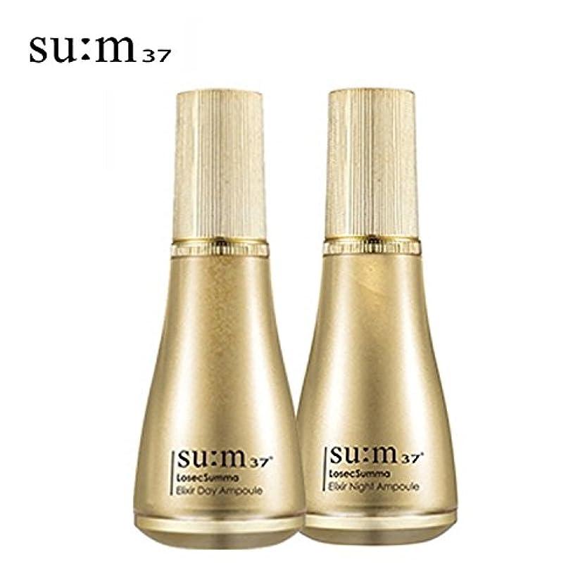 弱めるアクロバット辛な[su:m37/スム37°]Sum37 でシック スムマ エリクサーアンプル デュオ/スム37 LOSEC Summa Elixir Ampoule Duo 20ml+20ml + [Sample Gift](海外直送品)
