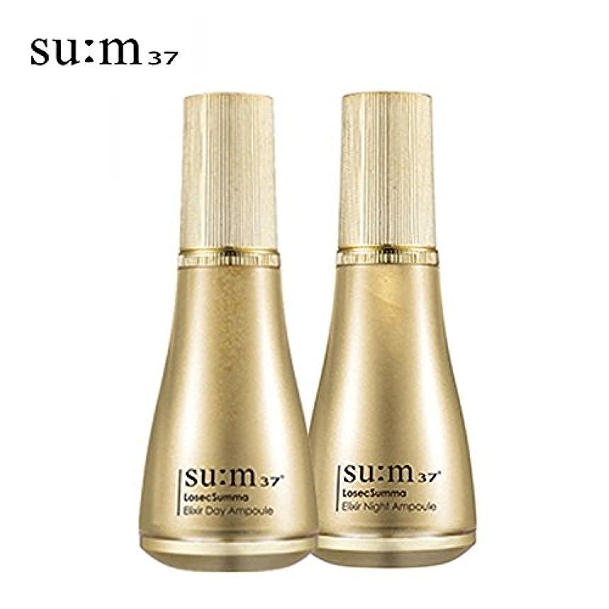 もろい配置火山[su:m37/スム37°]Sum37 でシック スムマ エリクサーアンプル デュオ/スム37 LOSEC Summa Elixir Ampoule Duo 20ml+20ml + [Sample Gift](海外直送品)