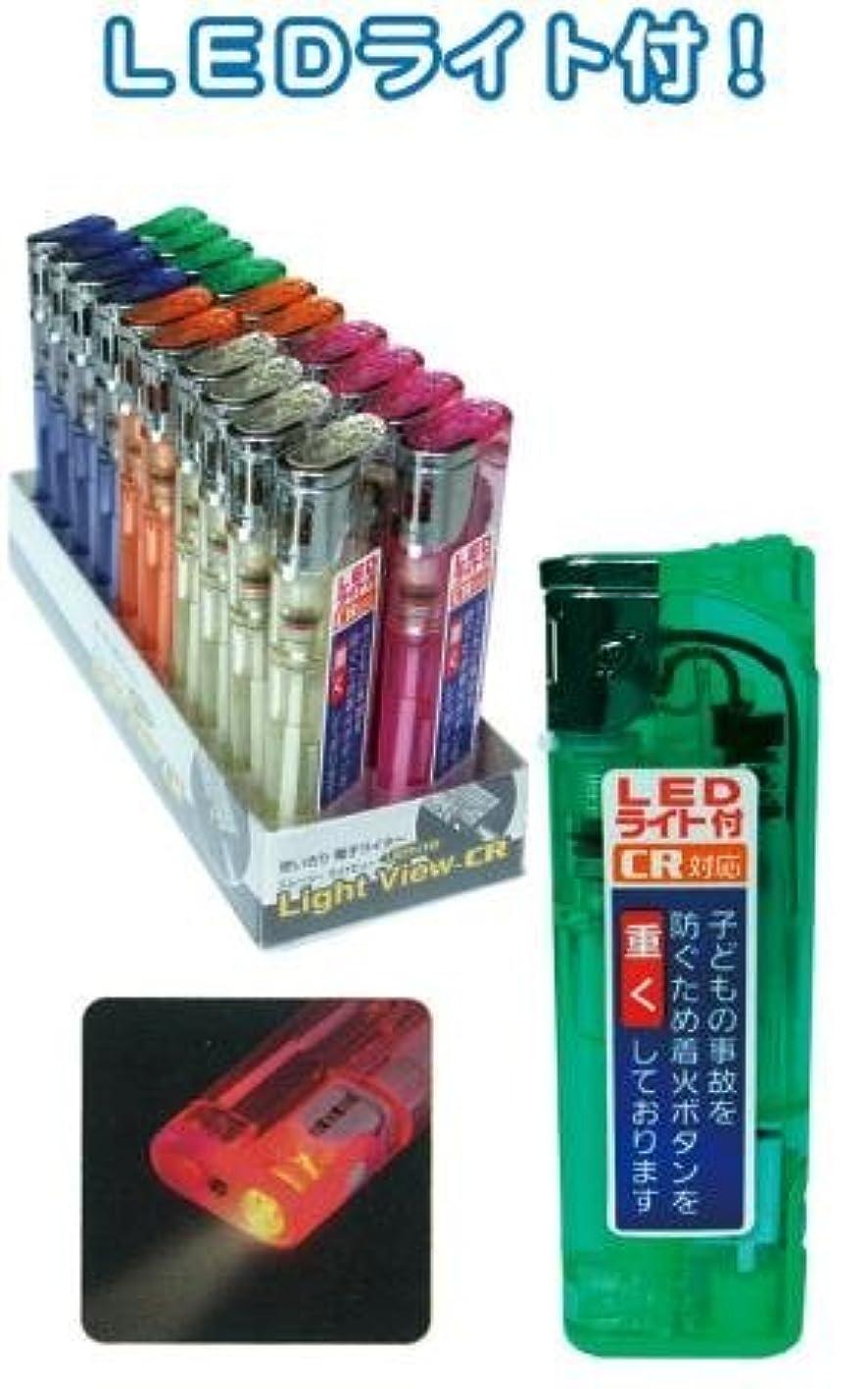 王朝勢い聖域LED電子ライター スライド式スムージーライトビューMXDP01LR 【まとめ買い20個セット】 29-421